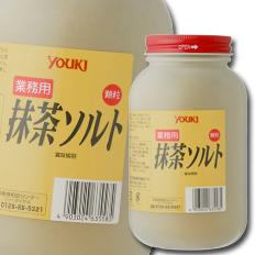 北海道は850円 沖縄は3100円の別途送料を頂戴します 開店祝い 送料無料 ユウキ食品 訳あり商品 全24本 抹茶ソルト700g×2ケース