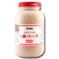 【送料無料】ユウキ食品 味ベース500g×2ケース(全24本)