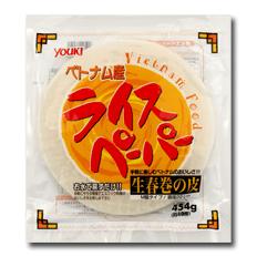 【送料無料】ユウキ食品 業務用ライスペーパー(22cm)454g×2ケース(全40本)