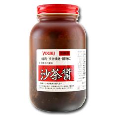 【送料無料】ユウキ食品 沙茶醤800g×2ケース(全24本)