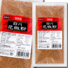 【送料無料】ユウキ食品 四川花椒粉50g×1ケース(全10本)
