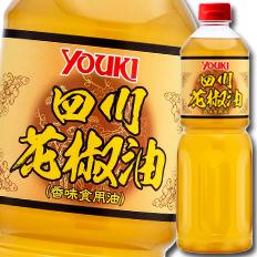ユウキ食品 四川花椒油920g×1ケース(全6本)