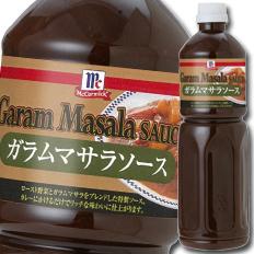 ユウキ食品 MCガラムマサラソース950ml×1ケース(全6本)