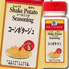【送料無料】ユウキ食品 MCポテトシーズニング コーンポタージュ260g×2ケース(全12本)
