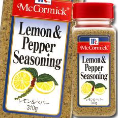 【送料無料】ユウキ食品 MCレモン&ペパーシーズニング310g×2ケース(全12本)