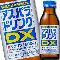 【送料無料】ダイドー アスパラドリンクDX100ml×2ケース(全100本)