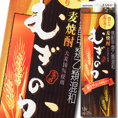 サントリー 麦焼酎 むぎのか(まろやか)25度1.8L紙パック×1ケース(全6本)