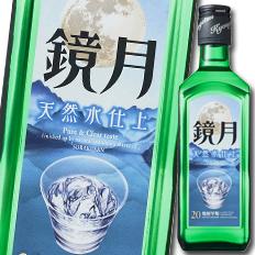【送料無料】サントリー 韓国焼酎 鏡月20度375ml瓶×1ケース(全24本)