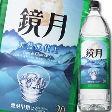 【送料無料】サントリー 韓国焼酎 鏡月20度1.8Lペットボトル×2ケース(全12本)