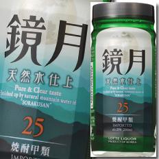 【送料無料】サントリー 韓国焼酎 鏡月25度200mlペットボトル×3ケース(全72本)