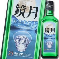 サントリー 韓国焼酎 鏡月25度375ml瓶×1ケース(全24本)