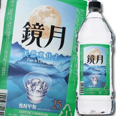 サントリー 韓国焼酎 鏡月25度2.7Lペットボトル×1ケース(全6本)