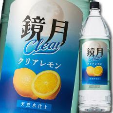 【送料無料】サントリー 鏡月クリア16度クリアレモン1.8Lペットボトル×2ケース(全12本)