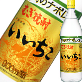 【送料無料】大分県・三和酒類 20度 いいちこ900ml×1ケース(全12本)