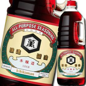 北海道は850円 限定特価 沖縄は3100円の別途送料を頂戴します 送料無料 安心の実績 高価 買取 強化中 キッコーマン ハンディペット1.8L×1ケース 濃口醤油 全6本