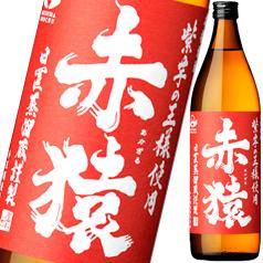 【送料無料】鹿児島・小正醸造 25°赤猿900ml×12本