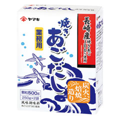 【送料無料】ヤマキ (N)業務用あごだし顆粒(250g×2)×2ケース(全40本)