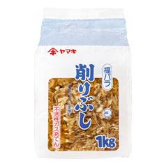 【送料無料】ヤマキ 削りぶし 福バラ1kg×2ケース(全8本)