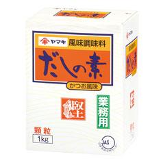 【送料無料】ヤマキ N業務用顆粒1kg×2ケース(全20本)