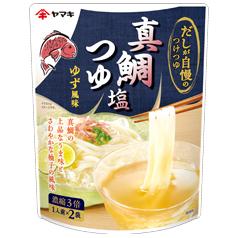 【送料無料】ヤマキ だしが自慢のつけつゆ 真鯛塩つゆ(40g×2)×3ケース(全96本)