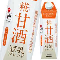 北海道は850円 沖縄は3100円の別途送料を頂戴します 送料無料 マルコメ プラス糀 豆乳ブレンド 直営店 LL紙パック1L×3ケース 全18本 安全 糀甘酒