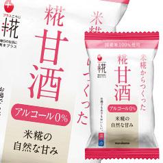 マルコメ 米糀からつくった甘酒 フリーズドライ21g×1ケース(全80本)