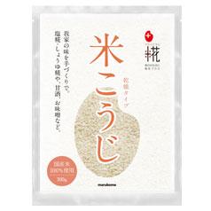 北海道は850円 沖縄は3100円の別途送料を頂戴します 送料無料 マルコメ 全20本 プラス糀 袋300g×1ケース 高級 乾燥米こうじ メーカー公式