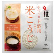 【送料無料】マルコメ プラス糀 甘酒用国産米米こうじ 袋100g×1ケース(全32本)
