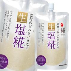 北海道は850円 沖縄は3100円の別途送料を頂戴します 送料無料 マルコメ プラス糀 激安通販専門店 数量限定 全32本 パウチ200g×1ケース 生塩糀