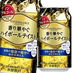 【送料無料】アサヒ スタイルバランス 香り華やぐハイボールテイスト350ml缶×3ケース(全72本)