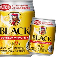 【送料無料】アサヒ ブラックニッカ クリア ハイボール250ml缶×3ケース(全72本)