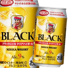 【送料無料】アサヒ ブラックニッカ クリア ハイボール350ml缶×2ケース(全48本)