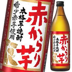 サッポロ 本格芋焼酎 赤からり芋 25度720ml瓶×1ケース(全12本)