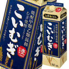 【送料無料】サッポロ 焼酎甲乙混和 麦焼酎 こいむぎ 25度1.8L紙パック×2ケース(全12本)