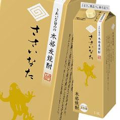 【送料無料】サッポロ 本格麦焼酎 ささいなた 25度1.8L紙パック×2ケース(全12本)