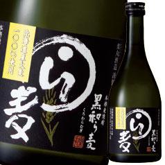 【送料無料】サッポロ 本格麦焼酎 黒和ら麦 25度500ml瓶×1ケース(全12本)