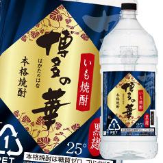 【送料無料】福徳長 博多の華 芋25度4Lペット×1ケース(全4本)