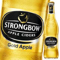 【送料無料】キリン ストロングボウ ゴールドアップル330ml瓶×1ケース(全24本)