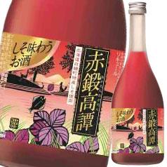 合同 20度 しそ味わうお酒 赤鍛高譚720ml瓶×1ケース(全6本)