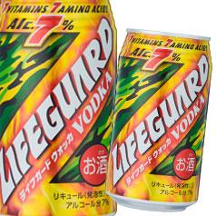 北海道は850円 マート 沖縄は3100円の別途送料を頂戴します 選択 送料無料 チェリオ ライフガードウォッカ350ml缶×2ケース 全48本