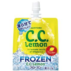 【送料無料】サントリー C.C.レモン フローズン140gパウチ×3ケース(全90本)