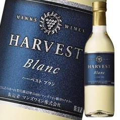 【送料無料】マンズワイン ハーベスト ブラン360ml瓶×2ケース(全24本)