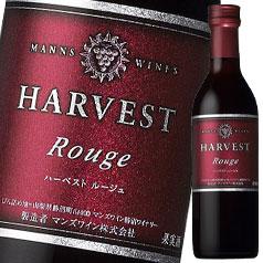 【送料無料】マンズワイン ハーベスト ルージュ360ml瓶×2ケース(全24本)