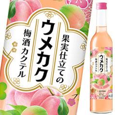 【送料無料】サッポロ ウメカク 果実仕立ての梅酒カクテル(もも)500ml瓶×2ケース(全24本)