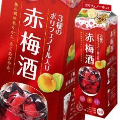 【送料無料】サッポロ 3種のポリフェノール入り赤梅酒1.8L紙パック×2ケース(全12本)