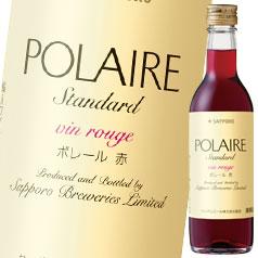 【送料無料】サッポロ ポレールスタンダード 赤360ml瓶×2ケース(全24本)