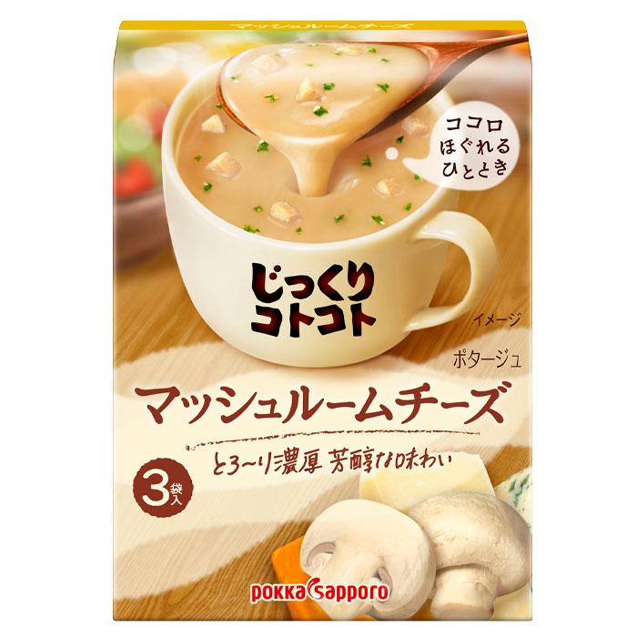【送料無料】ポッカサッポロ じっくりコトコトマッシュルームチーズポタージュ箱57.6g×2ケース(全60本)