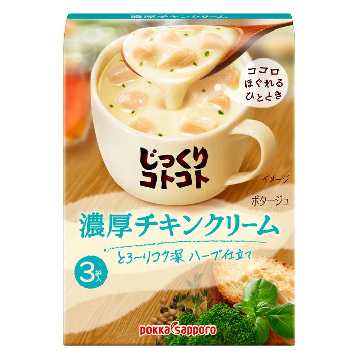 【送料無料】ポッカサッポロ じっくりコトコト濃厚チキンクリーム箱58.8g×2ケース(全60本)