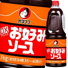 【送料無料】オタフクソース オタフク デラックスお好みソース ハンディボトル2.1kg×2ケース(全12本)