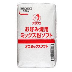 同梱不可商品 オタフクソース オコミックスソフト10kg×1本 国際ブランド 大人気! オタフク